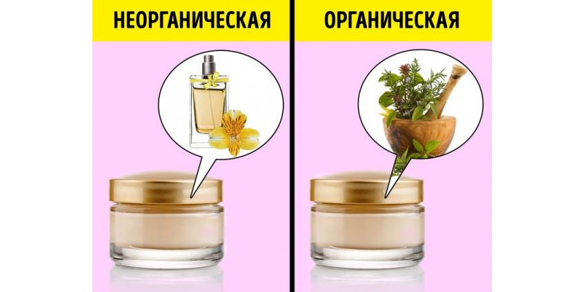 Что лучше натуральная косметика или обычная?